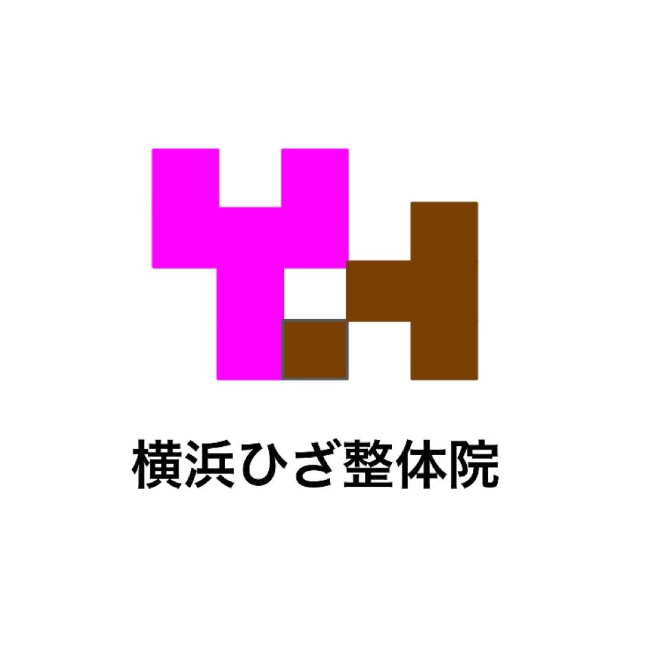 横浜ひざ整体院の健康発信ブログ